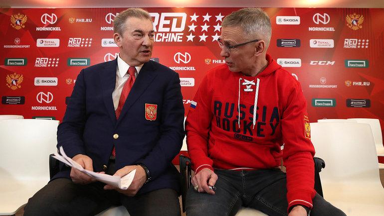 Владислав Третьяк иИгорь Ларионов. Фото Юрий Кузьмин, ФХР