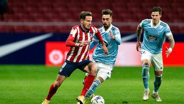 «Атлетико» и «Сельта» сыграли вничью, Суарес сделал дубль