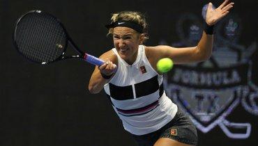 Азаренко вылетела впервом круге Australian Open