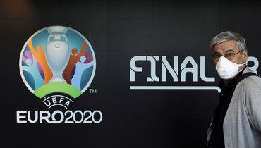 Сорокин заявил о50-процентном допуске болельщиков наматчи Евро-2020 вПетербурге
