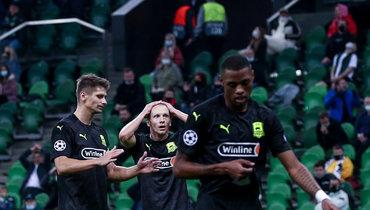 28октября 2020 года. Краснодар. Лига Чемпионов. 2-й тур. «Краснодар»— «Челси» 0:4.