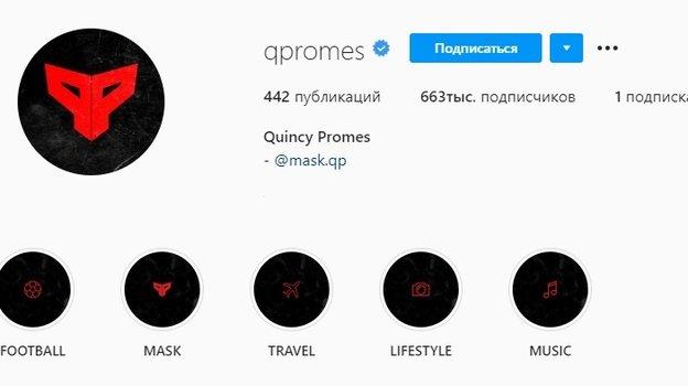 Скриншот страницы Промеса вInstagram. Фото Instagram