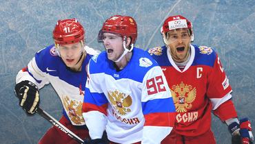 Евгений Малкин, Евгений Кузнецов, Павел Дацюк.