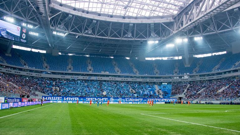 Стадион «Зенита». Фото ФК «Зенит»