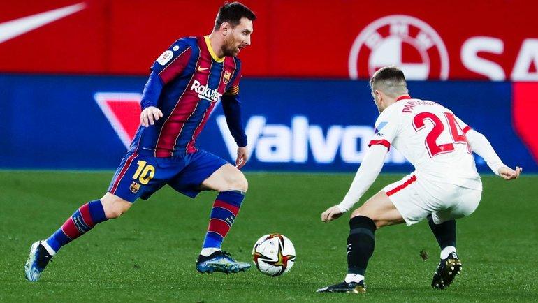 10февраля. «Севилья»— «Барселона»— 2:0. Фото Twitter