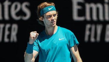 Рублев вышел втретий круг Australian Open