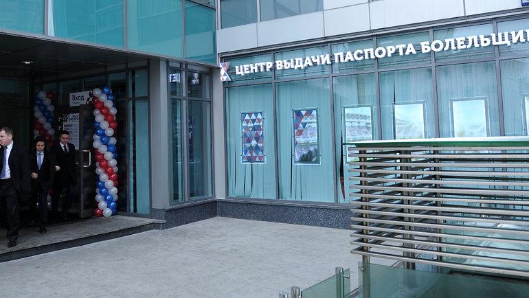 Московский центр выдачи паспортов наЛетниковской улице 10/4. Фото Алексей Иванов