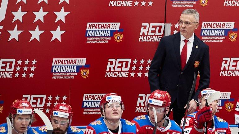 11февраля. Мальме. Сборная России победила Финляндию— 3:2. Фото AFP