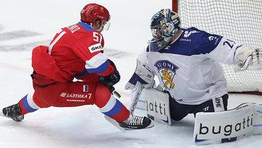 11февраля. Мальме. Россия— Финляндия— 3:2.