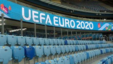 «Россия способна провести Евро сама». УЕФА оценил стадион вСанкт-Петербурге