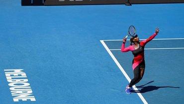 Серена Уильямс выбила Потапову сAustralian Open