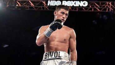 Дмитрий Бивол считает, что профессиональному боксу нужны реформы