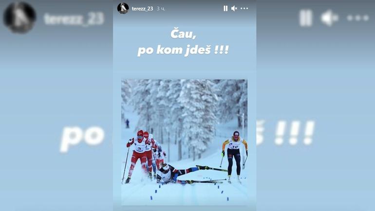 Тереза Беранова: недовольна. Фото Instagram