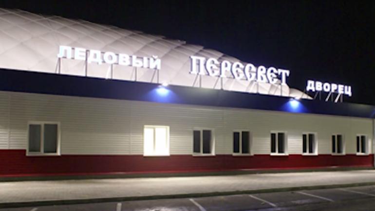 ВБрянске рухнула крыша ледового дворца. Фото «Вести Брянск»