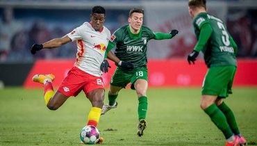 «Лейпциг» обыграл «Аугсбург» ипродлил победную серию