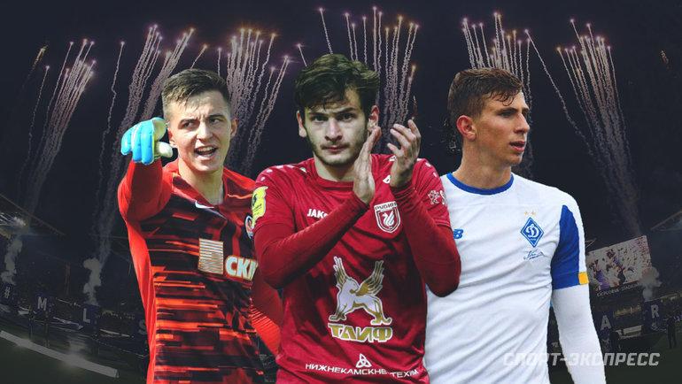 Втоп-50 молодых игроков мира— двое украинцев игрузин Хвича. Почему нет россиян?