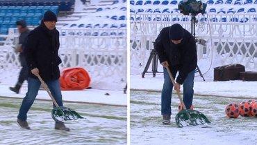 Луческу сам убирал снег споля перед матчем киевского «Динамо»