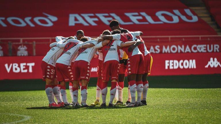 14февраля. Монако. «Монако»— «Лорьян»— 2:2. Фото ФК «Монако».