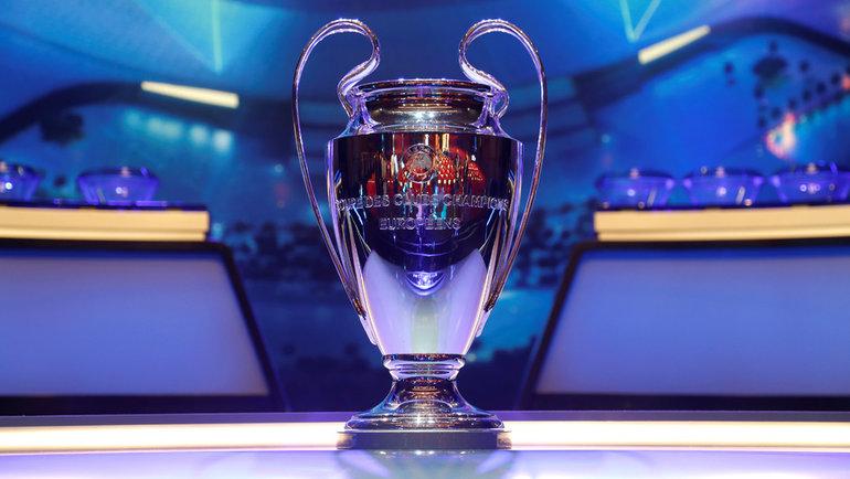 Главный трофей Лиги чемпионов. Фото Reuters