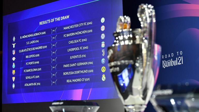 Участники 1/8 финала Лиги чемпионов. Фото Reuters