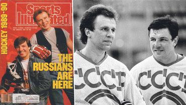«Когда мысФетисовым уезжали изСССР вАмерику, нам боялись звонить». Один изпервых советских хоккеистов вНХЛ