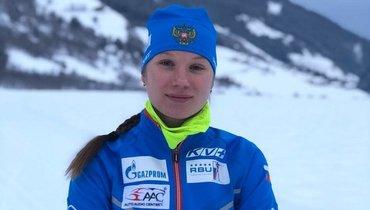 Ирина Казакевич.