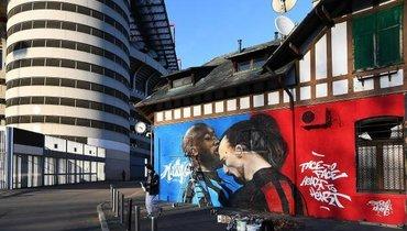 ВМилане появилось граффити, посвященное стычке Лукаку иИбрагимовича