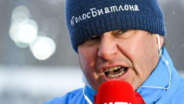 Губерниев рассказал обожиданиях отиндивидуальных гонок: «Все будет хорошо»