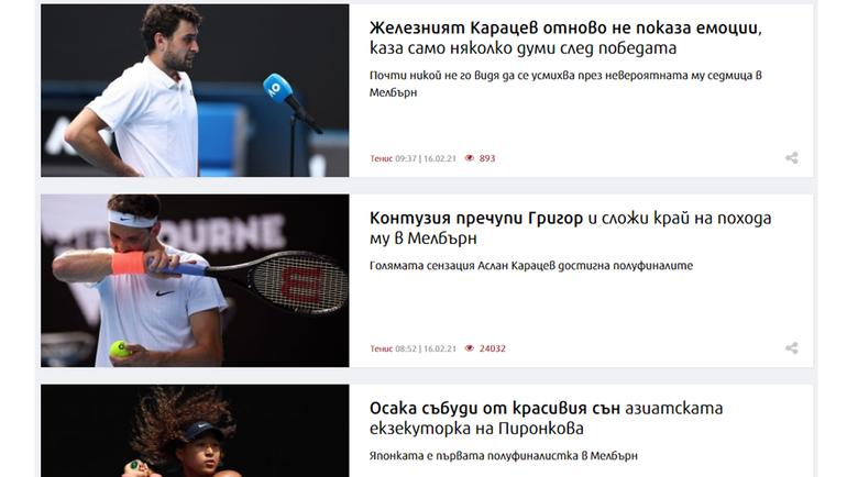 СМИ обАслане Карацеве.