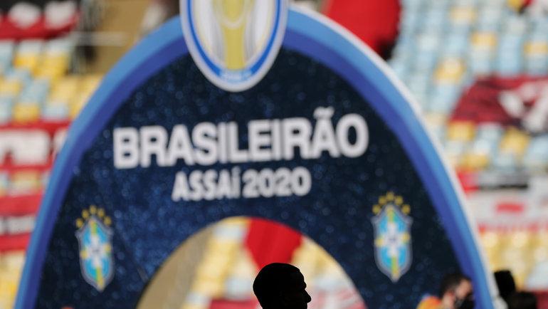 «СЭ» показывает чемпионат Бразилии. Фото Reuters