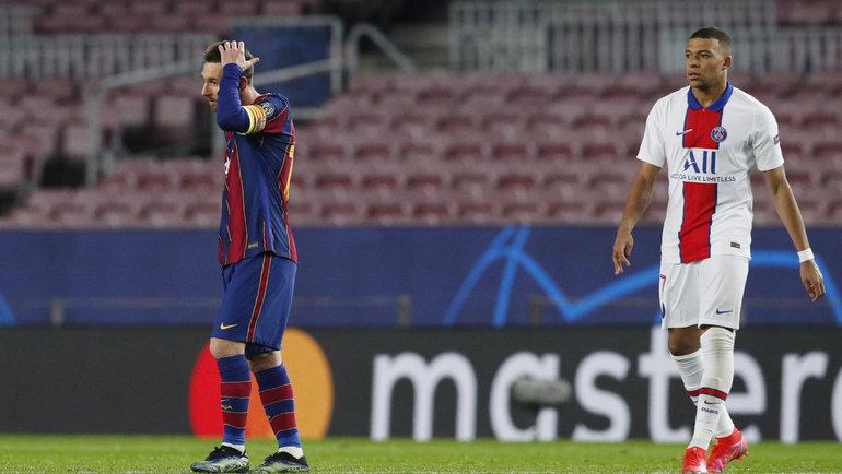 «Барселона» - «ПСЖ». Лионель Месси и Кильян Мбаппе. Фото Reuters