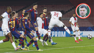 «Барселона» снова опозорилась, несмотря нарекорд Месси. УГвардиолы— 18 побед подряд