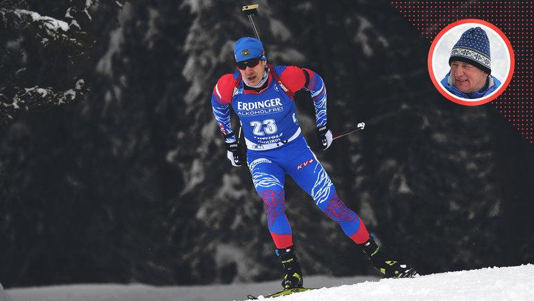 Юрий Каминский— отом, как команда готовилась кчемпионату мира.