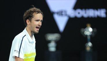 Тарпищев: «Стакой игрой Медведев может выиграть Australian Open»