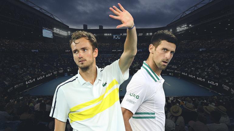Даниил Медведев иНовак Джокович: кто победит вфинале Australian Open?