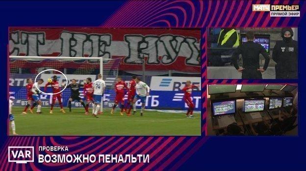 Момент матча «Динамо»— «Спартак».