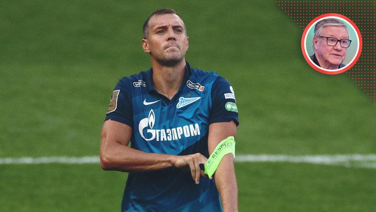 Орлов — о провале питерцев в Кубке России.