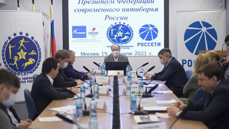 Заседание президиума Федерации современного пятиборья России. Фото Федерация современного пятиборья России