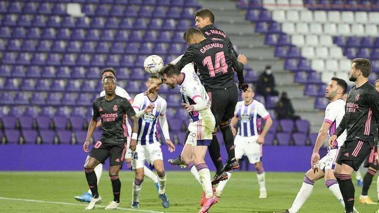 20февраля. «Вальядолид»— «Реал»— 0:1. Каземиро забивает победный мяч. Фото AFP
