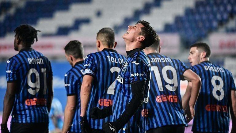 Футболисты «Аталанты». Фото AFP