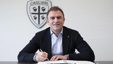 Бывший тренер СПАЛа Семпличи возглавил «Кальяри»