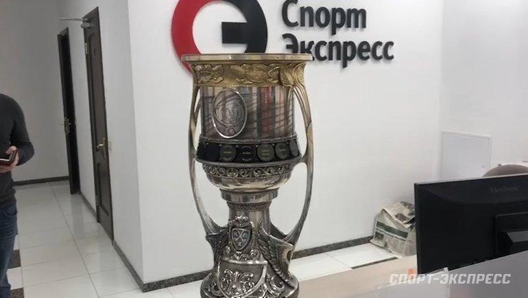 "Кубок Гагарина. Фото ""СЭ"""