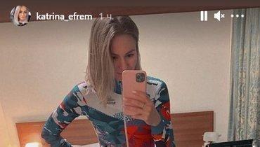 Екатерина Ефременкова показала, вкаких комбинезонах сборная России будет выступать наЧМ пошорт-треку
