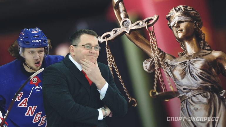 Артемий Панарин иАндрей Назаров. Фото «СЭ»