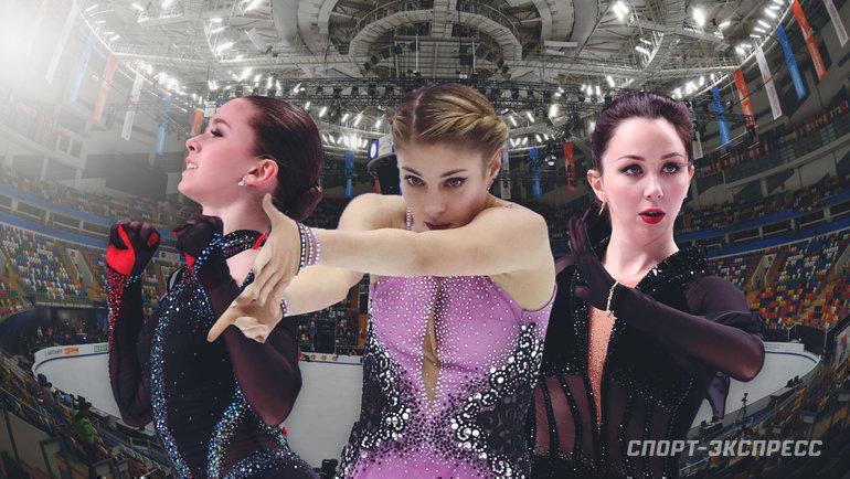 Камила Валиева, Алена Костороная иЕлизавета Туктамышева. Фото «СЭ»