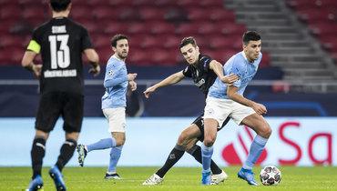 «Манчестер Сити» одержал победу вматче с «Боруссией»
