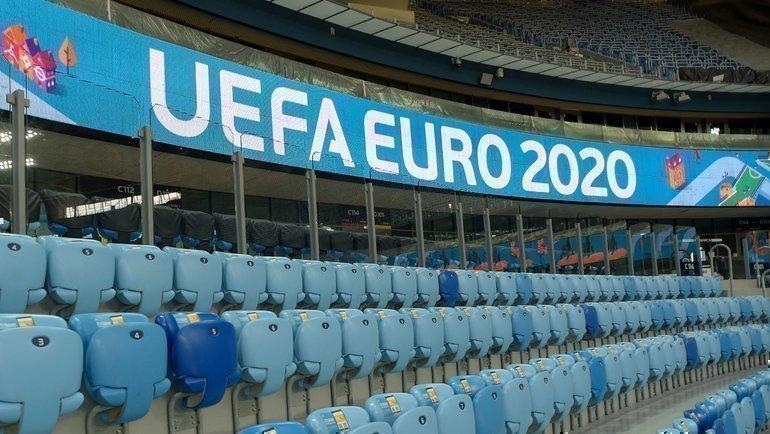Санкт-Петербург может потерять право провести матчи Евро-2020. Фото AFP