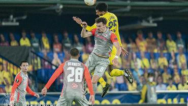 «Вильярреал» снова победил «Зальцбург» ипробился в1/8 финала Лиги Европы