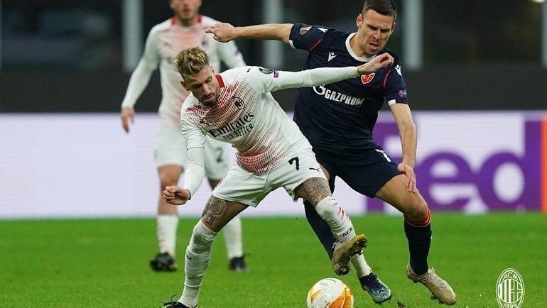 25февраля. «Милан»— «Црвена Звезда»— 1:1. Фото Twitter