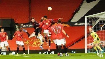 «Манчестер Юнайтед» дома незабил «Реал Сосьедад» ивышел в1/8 финала Лиги Европы